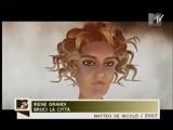 Irene Grandi - Bruci La Citt