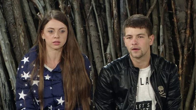 ДОМ-2 Город любви 4514 день Вечерний эфир (18.09.2016)