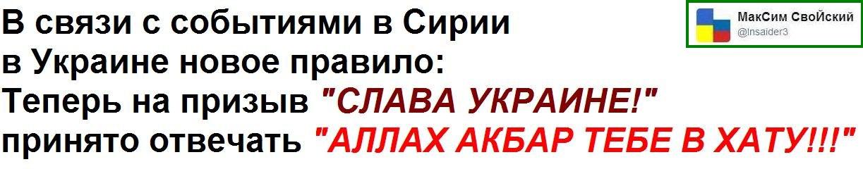 https://pp.userapi.com/c831508/v831508346/752e9/yIWvw9V3cMc.jpg