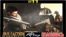 Red Faction™: Guerrilla Re-Mars-tered ► Наглые спайперы ► Прохождение 11