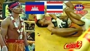 02/02/2018 - ឃីម ឌីម៉ា , Khim Dima vs YoukphithThai, Seatv Kun Khmer
