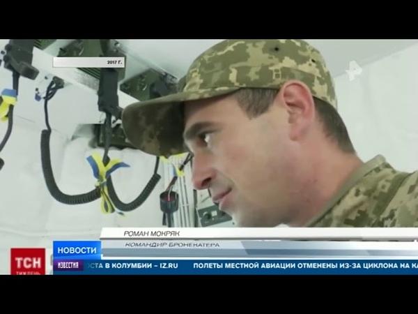 Киев спланировал прорыв российской границы именно с целью спровоцировать конфликт