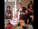 День рождения Полины