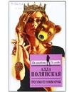 Объявление от Tolstovka - фото №1