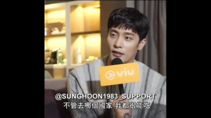 SUNG HOON Interview with VIU