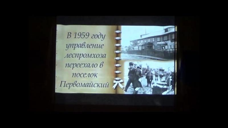 Видеофильм Таёжный перекрёсток Верхнелупьинского леспромхоза 16 июня 2018 года