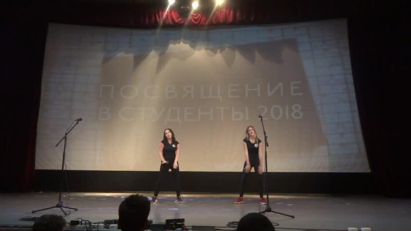 Ткачева Екатерина и Борисова Арина - танец Ограбление банка