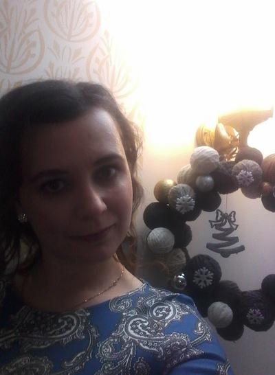 Татьяна Васягина