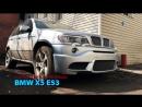 Тюнинг BMW X5 E53 - Накладка на передний бампер
