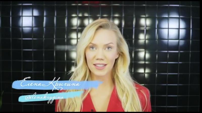 Елена Крыгина («Успеть за 24 часа») на СТС!