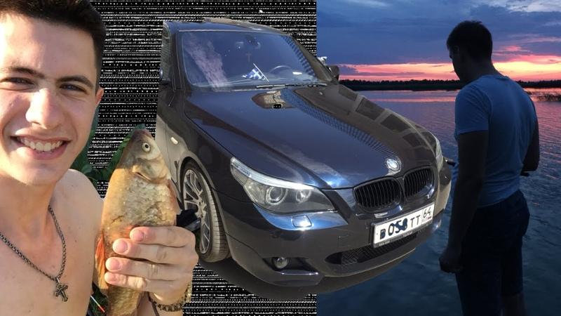 Летний влог . Ремонт BMW 550i . Рыбалка