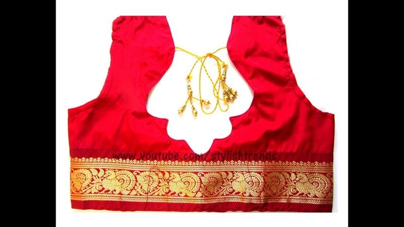 Pattu Silk Designer Blouse Cutting Stitching in Telugu -10 (DIY)