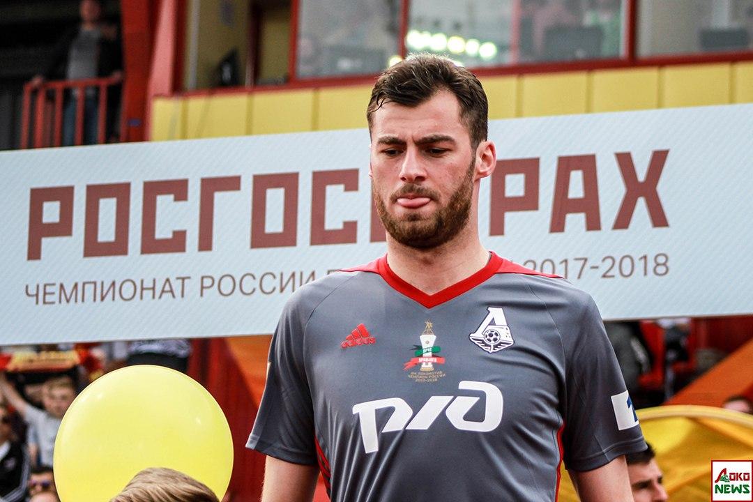 Кверквелия. Фото: Дмитрий Бурдонов / Loko.News