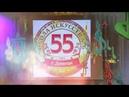 Школа искусств №6 г. Донецк 2018г. Юбилейный отчетный концерт - школе 55 лет 2018г.