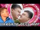 Семченко Антикоррупционный суд подделка