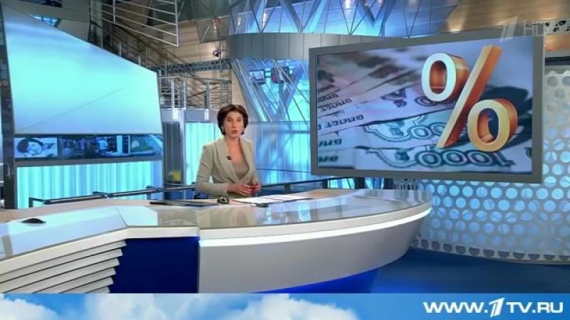 Коллекторов и МФО запретят и уничтожат 1 канал ОРТ Воскресное время