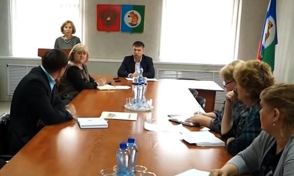 Главам поселков Усть-Илимского района рассказали о мерах соцподдержки