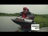 Маклаков Алексей и Fishboat 911.mp4