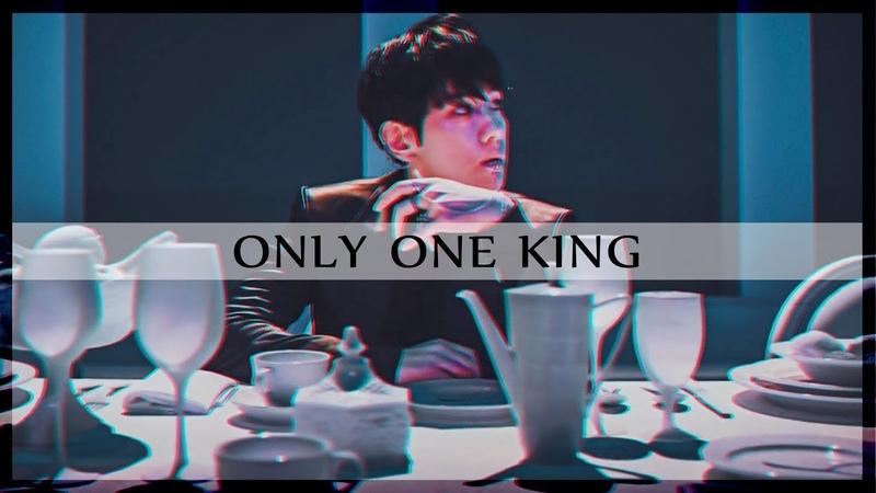 ONLY ONE KING | KPop Multi-Male [fmv] (EXO, GOT7, BAP, BTS, VIXX, MONSTA X, NCT)