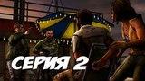 ПЛЕН И ПЫТКИ ОТ НОРМЫ И РЭНДАЛЛА - The Walking Dead: Michonne Episode 1 - Прохождение #2