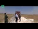 Сирия восстановление трассы Алеппо Хама полностью завершено