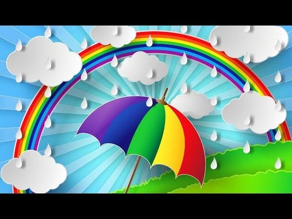 Кап-кап веселый дождик - Детская песенка и мультик для самых маленьких » Freewka.com - Смотреть онлайн в хорощем качестве