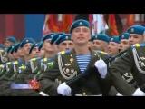 Марш Прощание Славянки