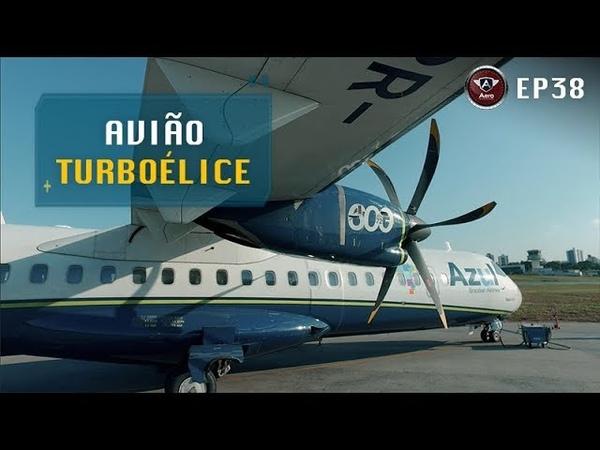 Saiba Porque a Aviação Regional Precisa do Avião Turboélice. Por dentro do ATR 72-600