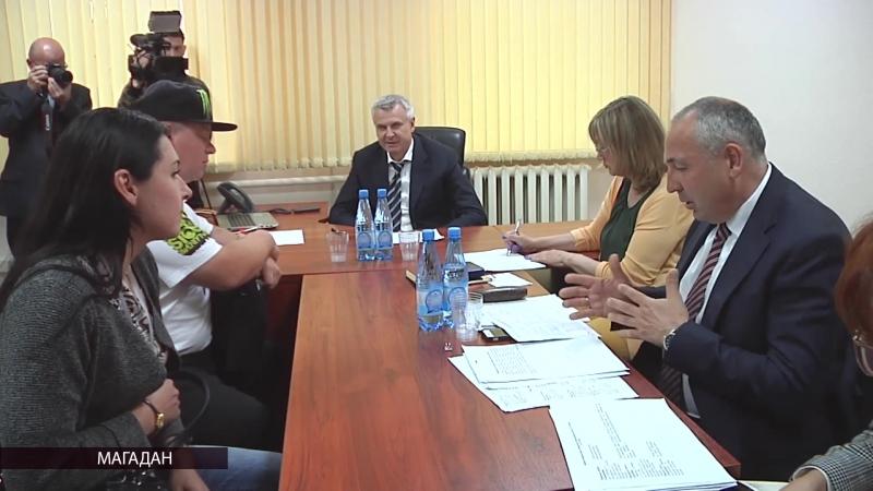 Сергей Носов поручил передать землю вейк парка Golden winch в безвозмездную собственность