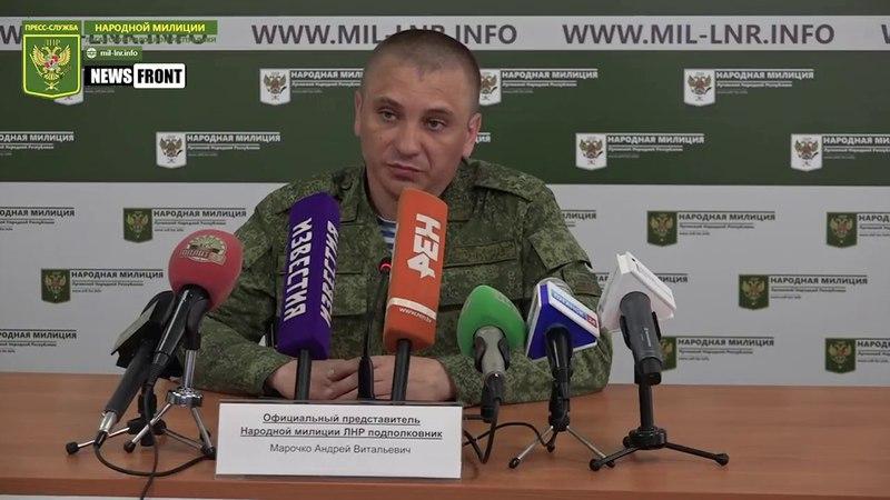 Марочко: ВСУ не пускают ОБСЕ в район Золотого с целью скрыть запрещенную технику