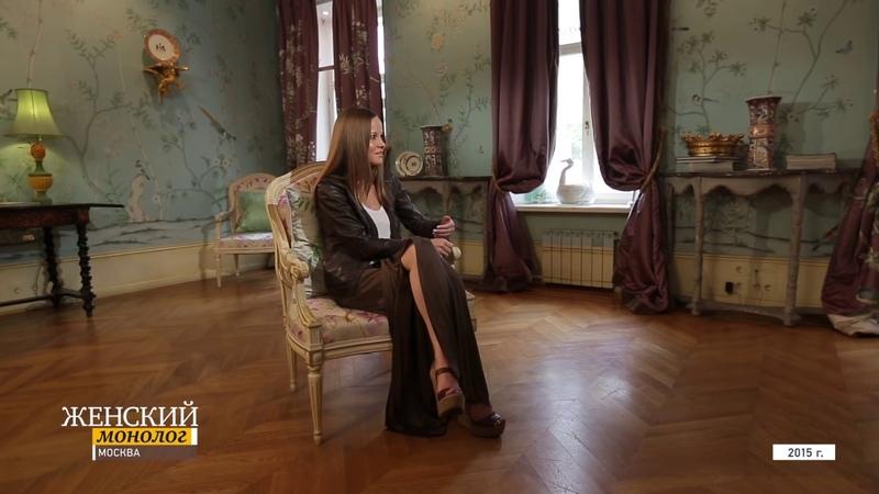 Женский монолог: Мария Морозова, Мерседес-Бенц РУС