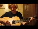 Типа кавер ( Storm by Lifehouse)