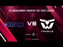 OXYGEN vs Twinkle BO2 OZ Management Rainbow Six Siege League Casters @Faster