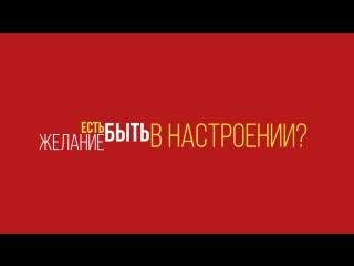 KP_BATONCHIK_1