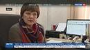 Новости на Россия 24 • В Омске предлагают вознаграждение тому, кто найдет источник вони