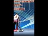 Алан Макеев побеждает Силаева.