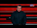 Соловьев ВЫГНАЛ американского гостя из студии за оскорбление Героя РФ Романа Филипова