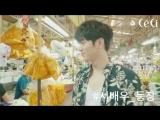[BTS] Канджун на съемках для июльского выпуска CeCi