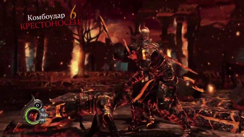 Вырезка из прохождения игры The Cursed Crusade (Проклятый крестовый поход). Искупление by MaxSin