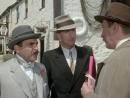Пуаро Опасность дома на окраине 1990 детектив реж Ренни Рай