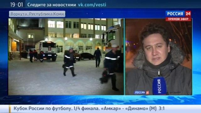 Новости на Россия 24 • Огонь на Северной потушат затопив всю шахту