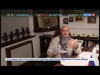 Бесогон TV - Разрушь память и бери без боя (декабрь 2017)
