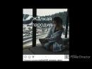 Bukovel_HD.mp4
