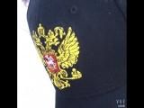 Кепка с гербом России