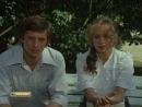 Давай поженимся Зинка а х ф Мелодия на два голоса 1980 г реж А Боголюбов