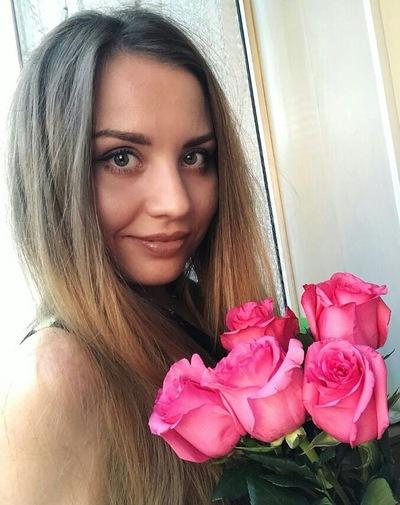 Алина Шампорова