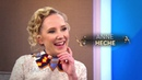"""TUESDAY: """"The Brave"""" Star Anne Heche and """"Forever My Girl"""" Star Alex Roe!"""