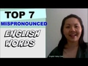 Commonly Mispronounced Words by English Learners 2 Speak Natural English