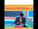байды балалары. лан. жайдарман 720p.mp4