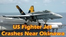 US Fighter Jet From USS Ronald Reagan Crashes Near Okinawa
